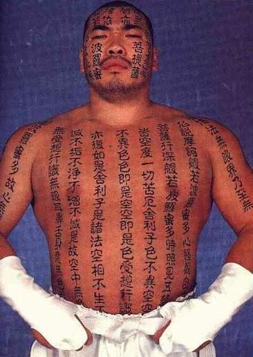 Jinsei shinzaki oww for Asian face tattoos