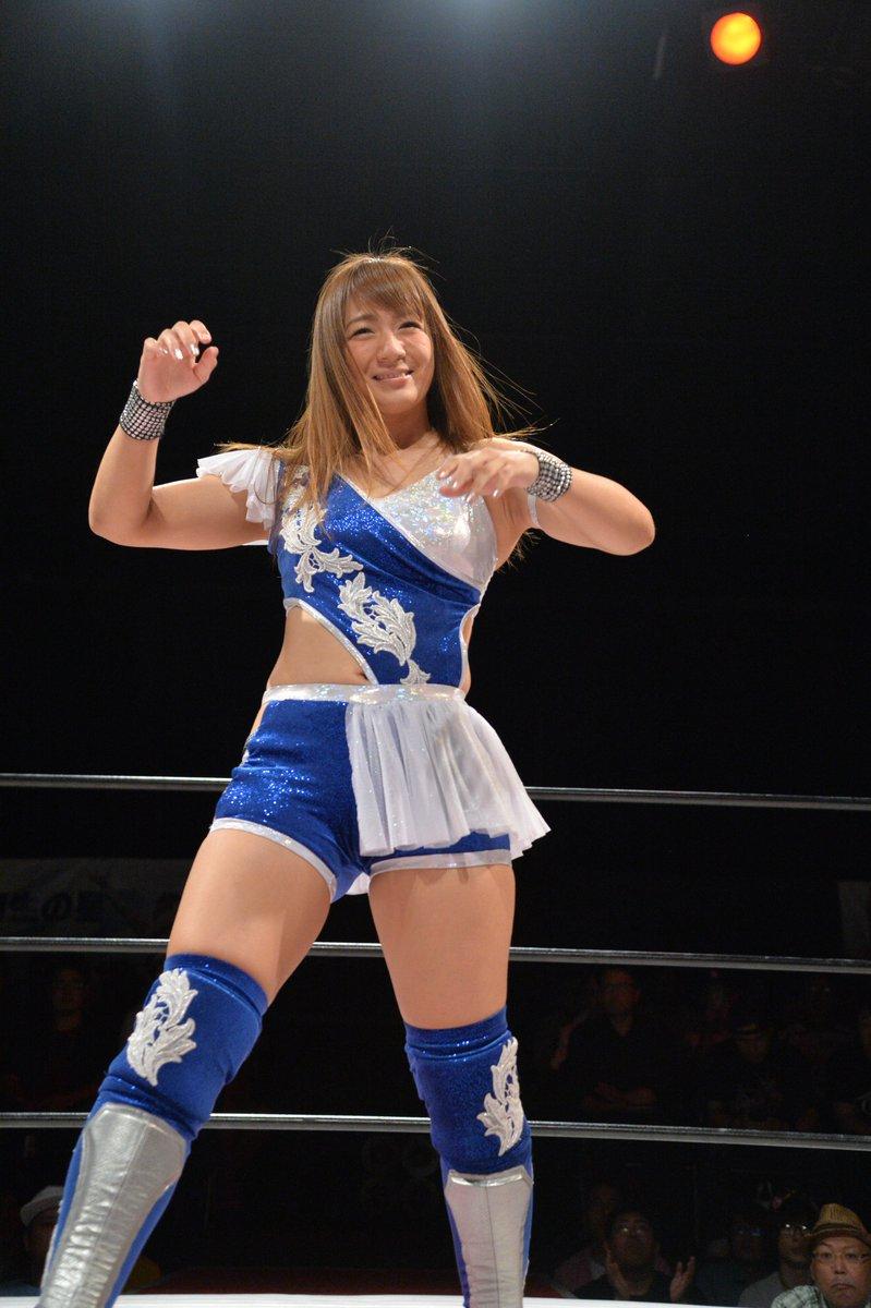 Yoko Bito